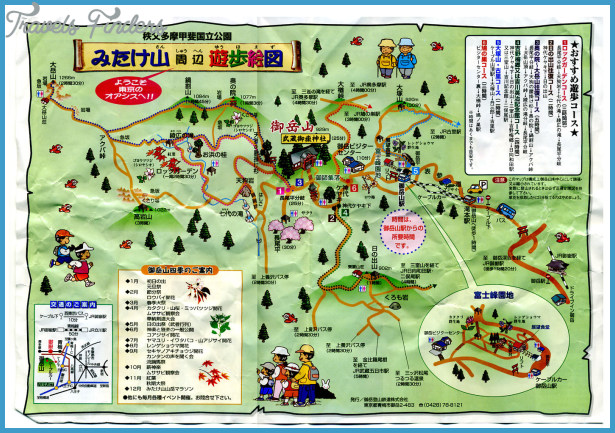 Mt. Mitake Hiking Map See map details From travel.biziplace.com