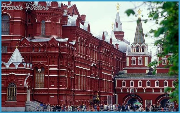 Moscow attractions - Telegraph