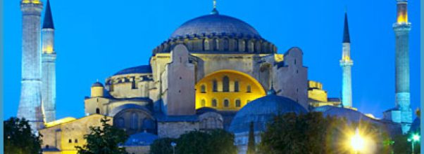 Hagia Sophia - Hagia Sophia History