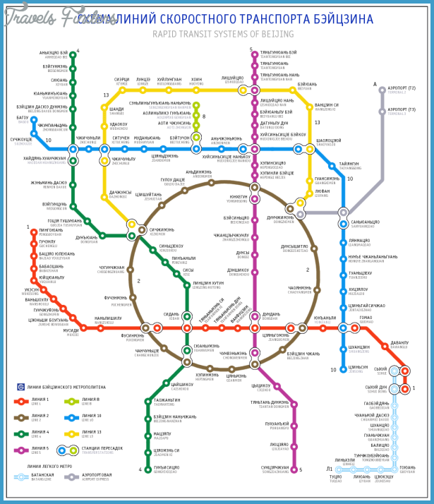 Beijing_Subway_map_in_Russian.png