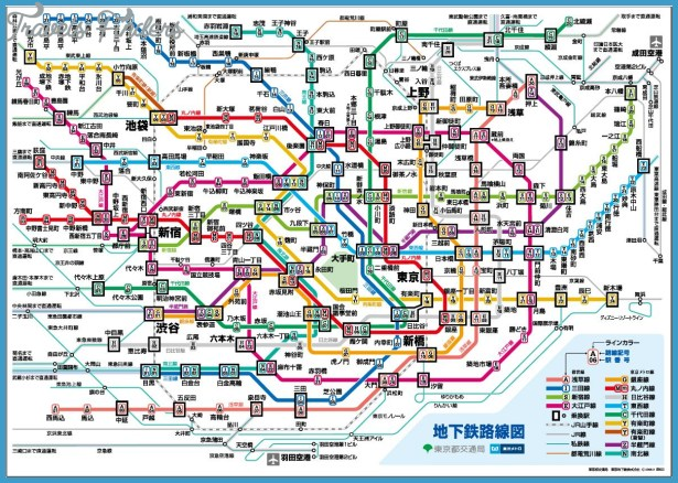 Héhéhé, c'est grand hein ?! Vous voulez la carte du métro ? Enjoy ...