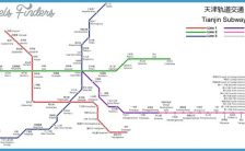 Tianjin Subway Map.Tianjin Map In English Archives Travelsfinders Com