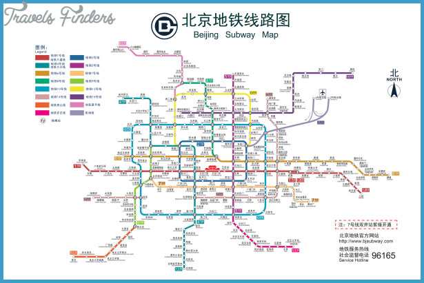 Beijing Subway Map _5.jpg