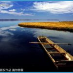 Best summer places in China _7.jpg