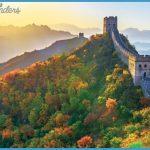 Best travel in China _0.jpg