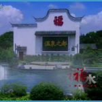 China tourism commercial _5.jpg