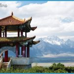 China travel and leisure _2.jpg