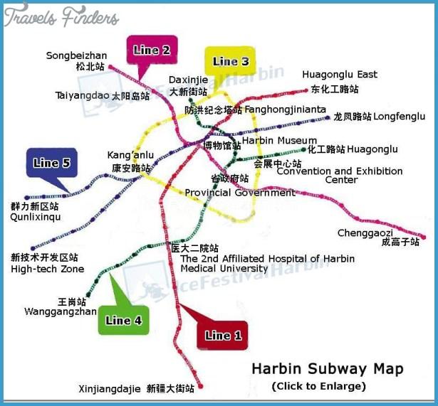 Harbin Subway Map _2.jpg