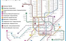 shanghai subway map 2015 pdf Archives - TravelsFinders.Com ® on 2015 map of london, 2015 map of asia, 2015 map of singapore,