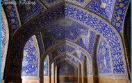 MOSQUE  ISFAHAN IRAN_4.jpg