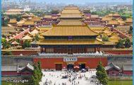 Beijing travel guide in Chinese_10.jpg