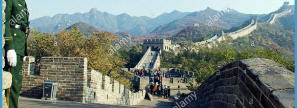 China, Beijing, The Great Wall Of China At Badaling Near Beijing