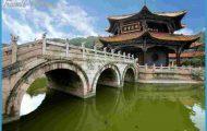 Chinese travel centre uk_17.jpg