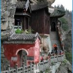 Gateway to the Mysterious Mountain (Xuanyue Men)_2.jpg