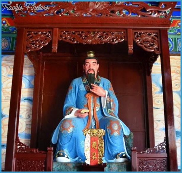 Heavenly Gifts (Tiankuang Dian)_1.jpg