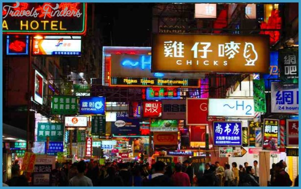 travel guides china tips hong kong