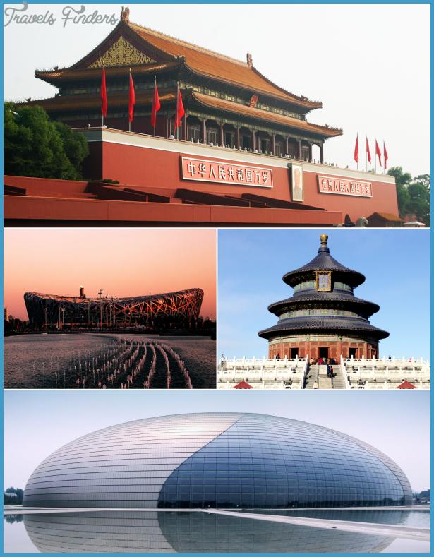 Peking (Beijing)_8.jpg