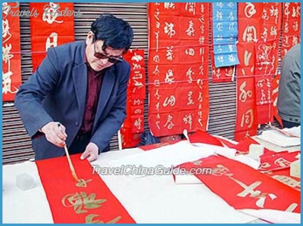 Travel China guide Chinese new year_13.jpg