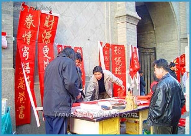 Travel China guide Chinese new year_38.jpg
