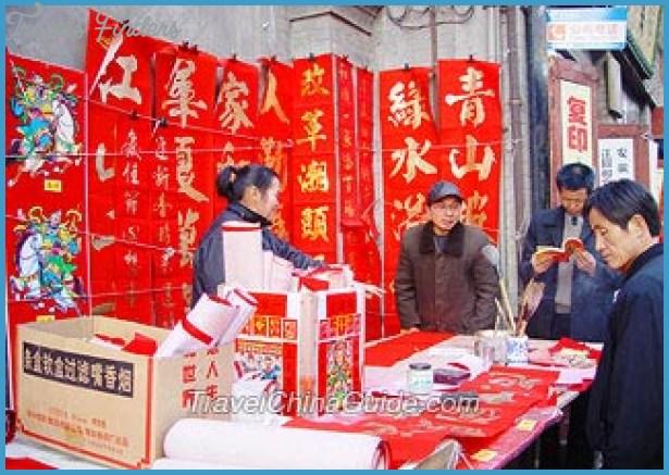 Travel China guide Chinese new year_41.jpg
