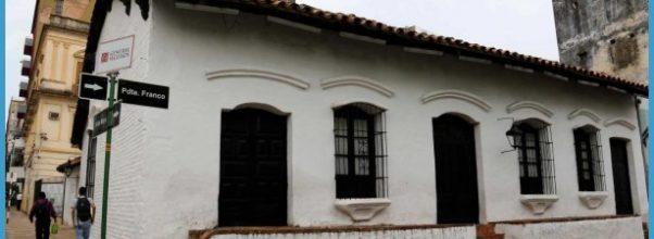 Casa de la Independencia_11.jpg