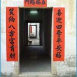 Hehu Hakka Culture Museum_6.jpg