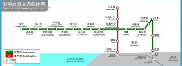 MTR MAP SHENZHEN CHINA_23.jpg