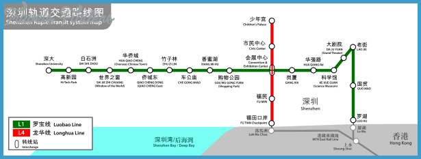 MTR MAP SHENZHEN CHINA_23.jpg