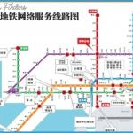 SHENZHEN BUS MAP IN ENGLISH_44.jpg