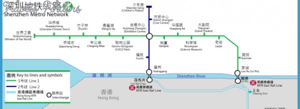 SHENZHEN MTR MAP ENGLISH_7.jpg