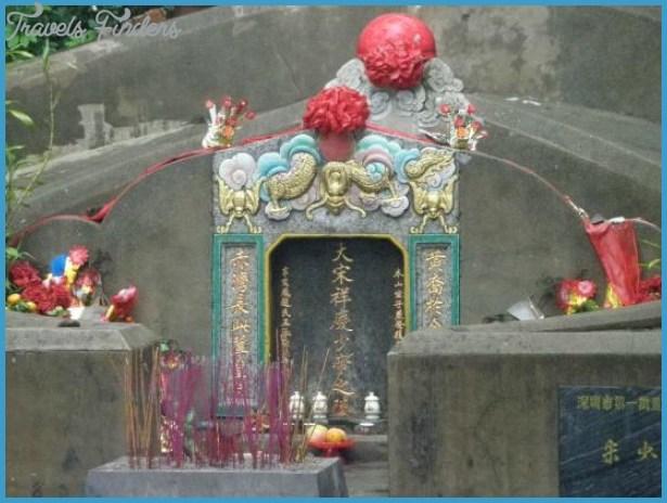 tomb of song shao di shenzhen 1 TOMB OF SONG SHAO DI SHENZHEN