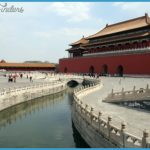 Forbidden City China_2.jpg