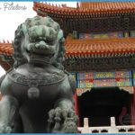 Forbidden City China_3.jpg