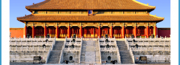 Forbidden City China_9.jpg