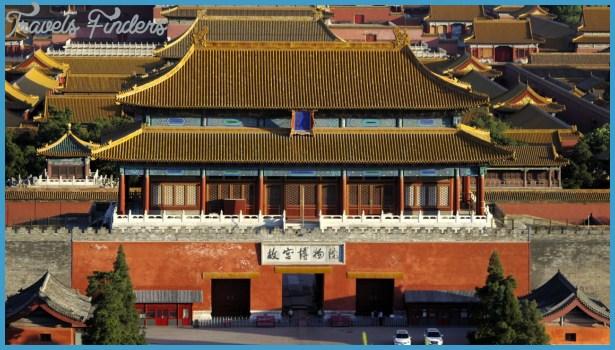 PALACE MUSEUM_9.jpg