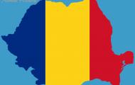 Romania Map And Flag _0.jpg