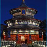 Temple of Heaven China_0.jpg