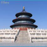 Temple of Heaven China_14.jpg