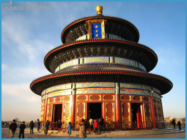 Temple of Heaven China_2.jpg