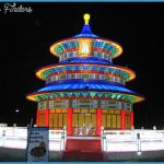 Temple of Heaven China_3.jpg