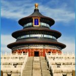 Temple of Heaven China_4.jpg