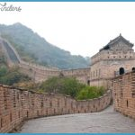 The Great Wall of China_8.jpg