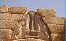 Mycenae & the Curse on Agamemnon's Family_0.jpg