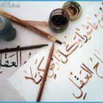 Saudi Arabia Language_3.jpg