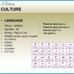 Saudi Arabia Language_6.jpg