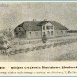 MONIUSZKO MUSEUM_0.jpg