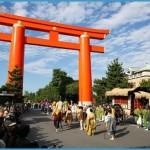 Heian Jingu Shrine in Kyoto_0.jpg