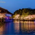 Heian Jingu Shrine in Kyoto_7.jpg