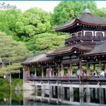 Heian Jingu Shrine in Kyoto_9.jpg
