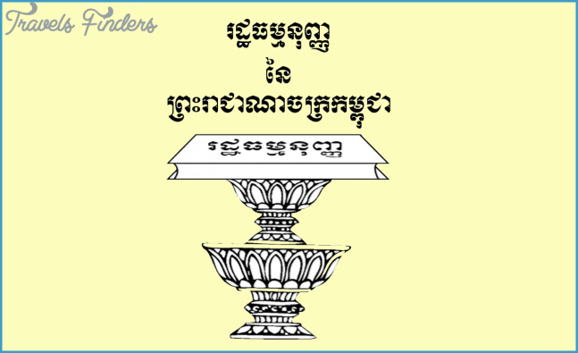 CONSTITUTION OF THE KINGDOM OF CAMBODIA
